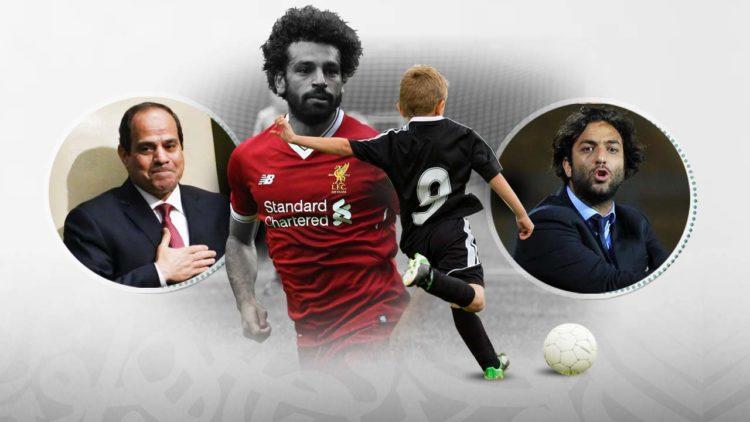 محمد صلاح, أحمد حسام ميدو, عبدالفتاح السيسي, مصر, أكاديمية, مشروع