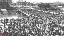 انتفاضة فبراير 1946- احتجاجات الطلبة