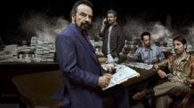 مسلسل Narcos، بابلو اسكوبار