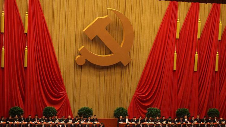 الصين، المجلس الوطني للحزب الشيوعي
