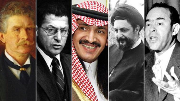 أشخاص اختفوا, المهدي بن بركة, الإمام موسى الصدر, الأمير تركي بن بندر آل سعود, منصور الكيخيا, أمبروز بيرس, صحفيون عرب, شخصيات عربية