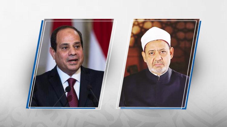 أحمد الطيب, الأزهر, الخطاب الديني, عبد الفتاح السيسي, مصر