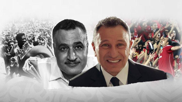 محمود الخطيب, النادي الأهلي, تنحي عبد الناصر, جمال عبد الناصر, رادس, مصر