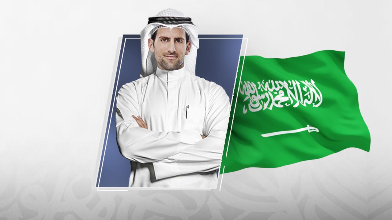السعودية، دجوكوفيتش، مقتل خاشقجي، جمال خاشقجي، بن سلمان،