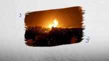 غزة، إسرائيل، خان يونس