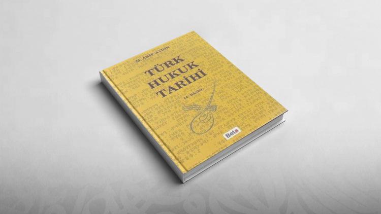 تركيا, القانون التركي, كتب, كتب قانون, قراءات كتب, Türk Hukuk Tarihi