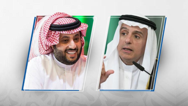 عادل الجبير، تركي آل الشيخ، السعودية