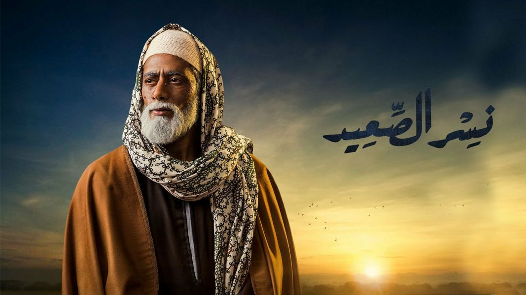 نسر الصعيد, محمد رمضان, مسلسلات مصرية 2018