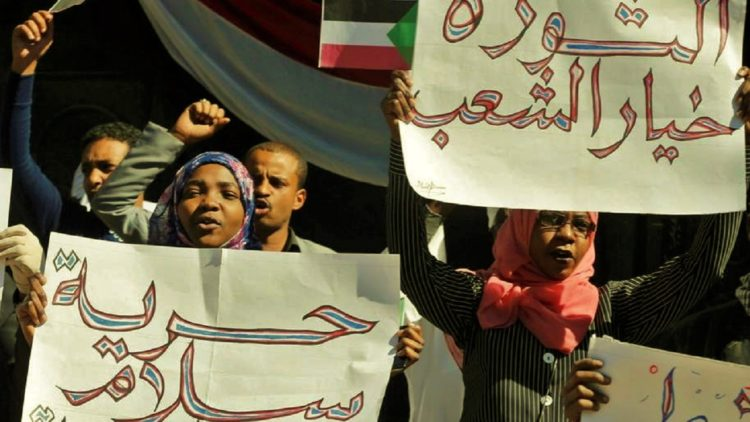 احتجاجات السودان, السودان, عمر البشير, مظاهرات السودان