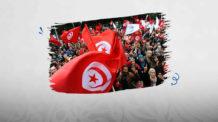 تونس، ثورة تونس