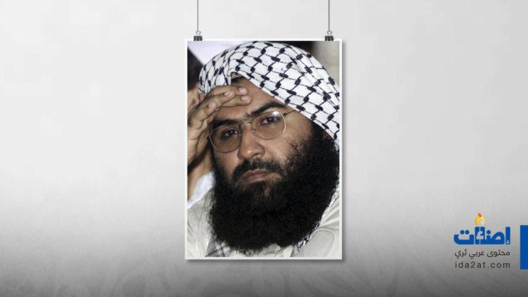 محمد مسعود أظهر، جيش محمد