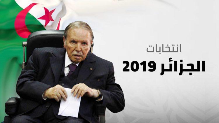 انتخابات الجزائر 2019, بوتفليقة, صناديق الاقتراع