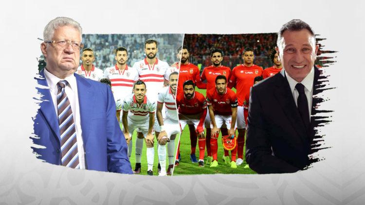 النادي الأهلي المصري، نادي الزمالك المصري، محمود الخطيب، مرتضى منصور