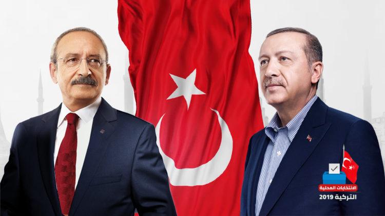 الانتخابات المحلية التركية, رجب طيب أردوغان, كمال كليجدار أوغلو, تركيا