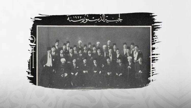 ثورة 1919, دستور 1923, مصر, تاريخ, الشريعة, الحرية
