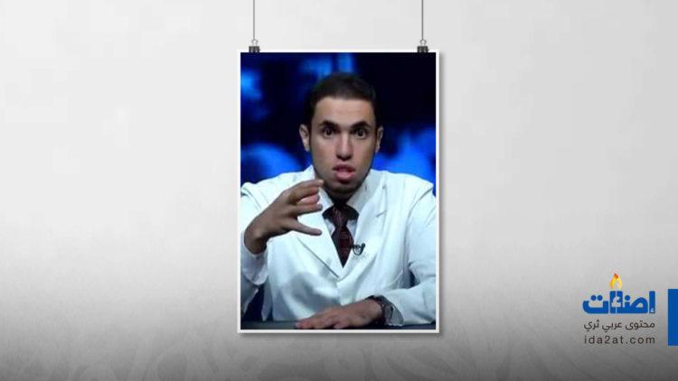 رامي إسماعيل، طب، جراحة القلب، مصر