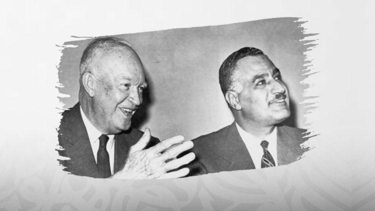 جمال عبد الناصر, مصر, الولايات المتحدة الأمريكية, أيزنهاور