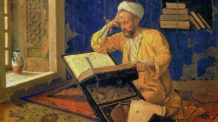 لوحة عالم الدين