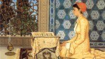 لوحة تالية القرآن