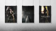 أفلام أشباح، في شقة مصر الجديدة، A Ghost Story, Phantom Thread