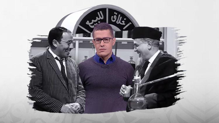أحمد عفيفي، فؤاد المهندس، أرض النفاق