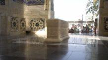 ضريح الإمام البخاري