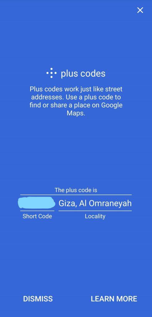 خرائج جوجل، جوجل، مميزات خرائط جوجل، جوجل مابس