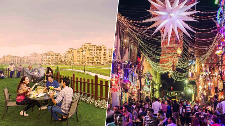 رمضان، أحياء شعبية، تاريخ، كمبوند، مدينتي