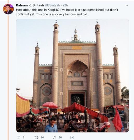 مساجد الإيجور في الصين