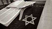كتب دينية عبرية، اليهودية، نجمة داود
