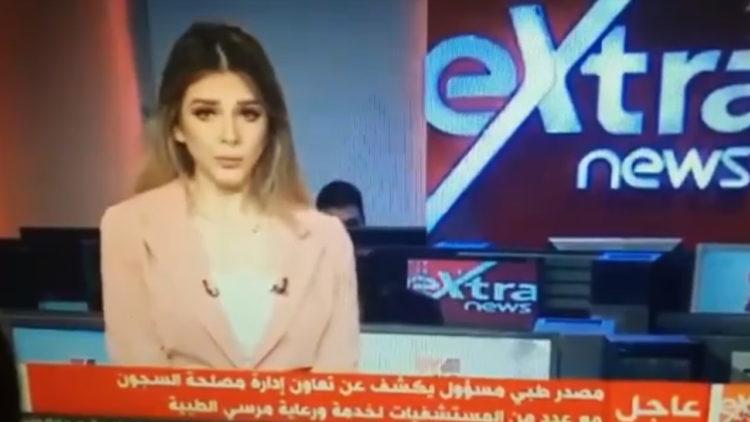 تم الإرسال من جهزا سامسونج, أكسترا نيوز, مصر, وفاة محمد مرسي, مصر, إعلام