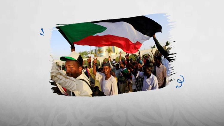 السودان، فض اعتصام القيادة العامة، الثورة السودانية