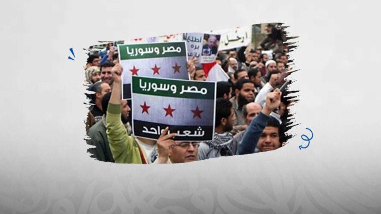 مصر، سوريا، السوريين منورين مصر