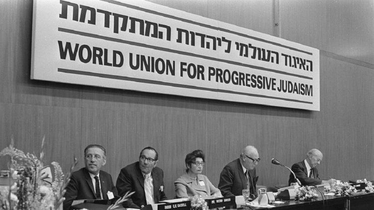 الاتحاد العالمي لليهودية التقدمية
