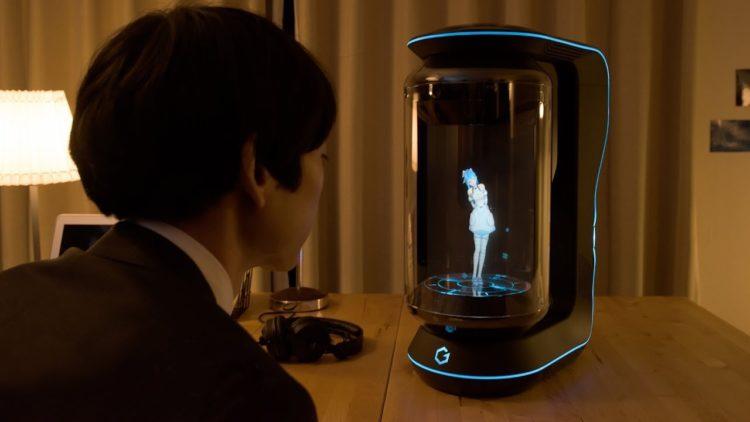 هولوجرام, تقنية,ذكاء اصطناعي