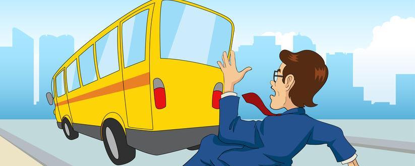 Nicht jeder fährt gerne Bus und Bahn, andere nutzen lieber das Auto oder radeln - in Augsburg lassen sich mit einer Flatrate nun erstmals alle Methoden miteinander verbinden - zum Festpreis!