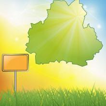 Arnsdorf im Landkreis Bautzen ist eine kleine Gemeinde mit 5000 Einwohnern - seit Jahren kommt der Ort nicht aus den Schlagzeilen