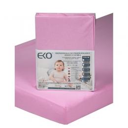 Cearsaf Impermeabil din Jersey cu Elastic, EKO, 120x60 cm, Pink