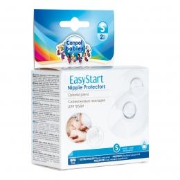 Set 2 protectii pentru mamelon, Canpol babies, marimea S, silicon, fara BPA