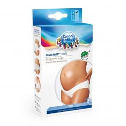 Chiloti gravida sub burta, Canpol babies, bumbac, marimea S, alb