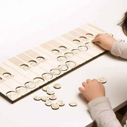 Pianino  - Puzzle  muzical