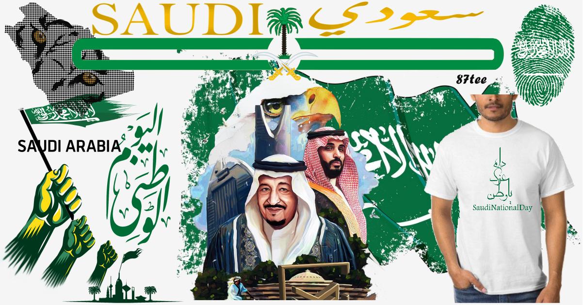 تصاميم سعودية