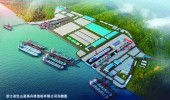 CHINA DAISHAN HAIZHOU SHIPYARD CO. LTD