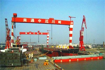 NANTONG COSCO KHI SHIP ENGINEERING CO.,LTD