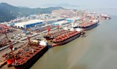 COSCO (ZHOUSHAN) SHIPYARD CO., LTD