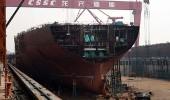 CSSC GUANGZHOU LONGXUE SHIPBUILDING CO.,LTD