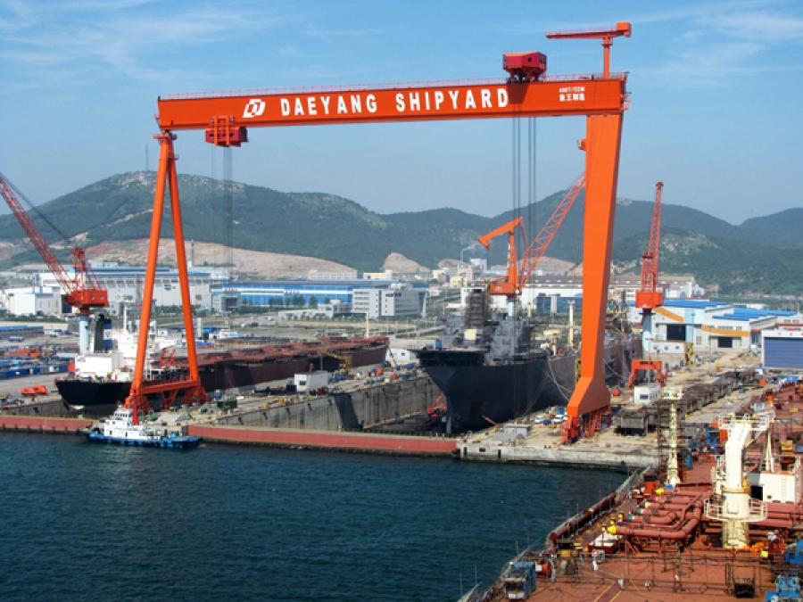 DALIAN DAEYANG SHIPYARD CO.,LTD