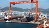 DALIAN DAEYANG SHIPYARD CO.,LTD