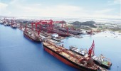 GUANGZHOU SHIPYARD INTERNATIONAL CO LTD