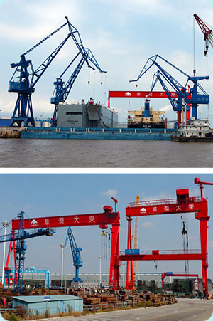 HUARUN DADONG DOCKYARD CO LTD (SHIP YARD)